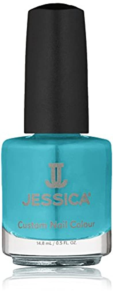 きしむ拾う集まるJessica Nail Lacquer - Strike a Pose - 15ml / 0.5oz