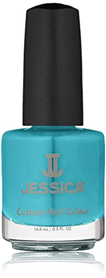 Jessica Nail Lacquer - Strike a Pose - 15ml / 0.5oz