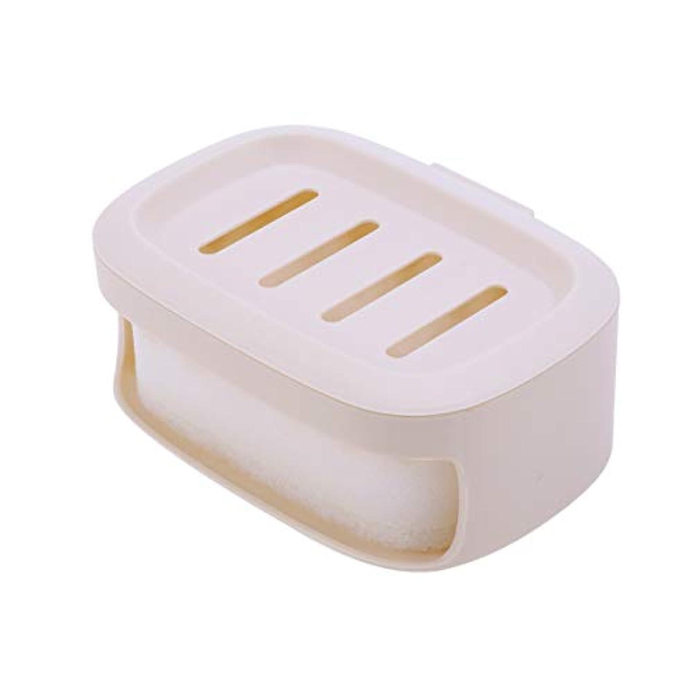 パレードスポンジ対応Healifty せっけん箱防水シールせっけんコンテナ二重層せっけん収納ケース(カーキ)