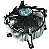 Cooler Master X Dream P775 トップフロー Intel用専用 CPUクーラー 日本正規代理店品 RR-LIE-L9E1-GP