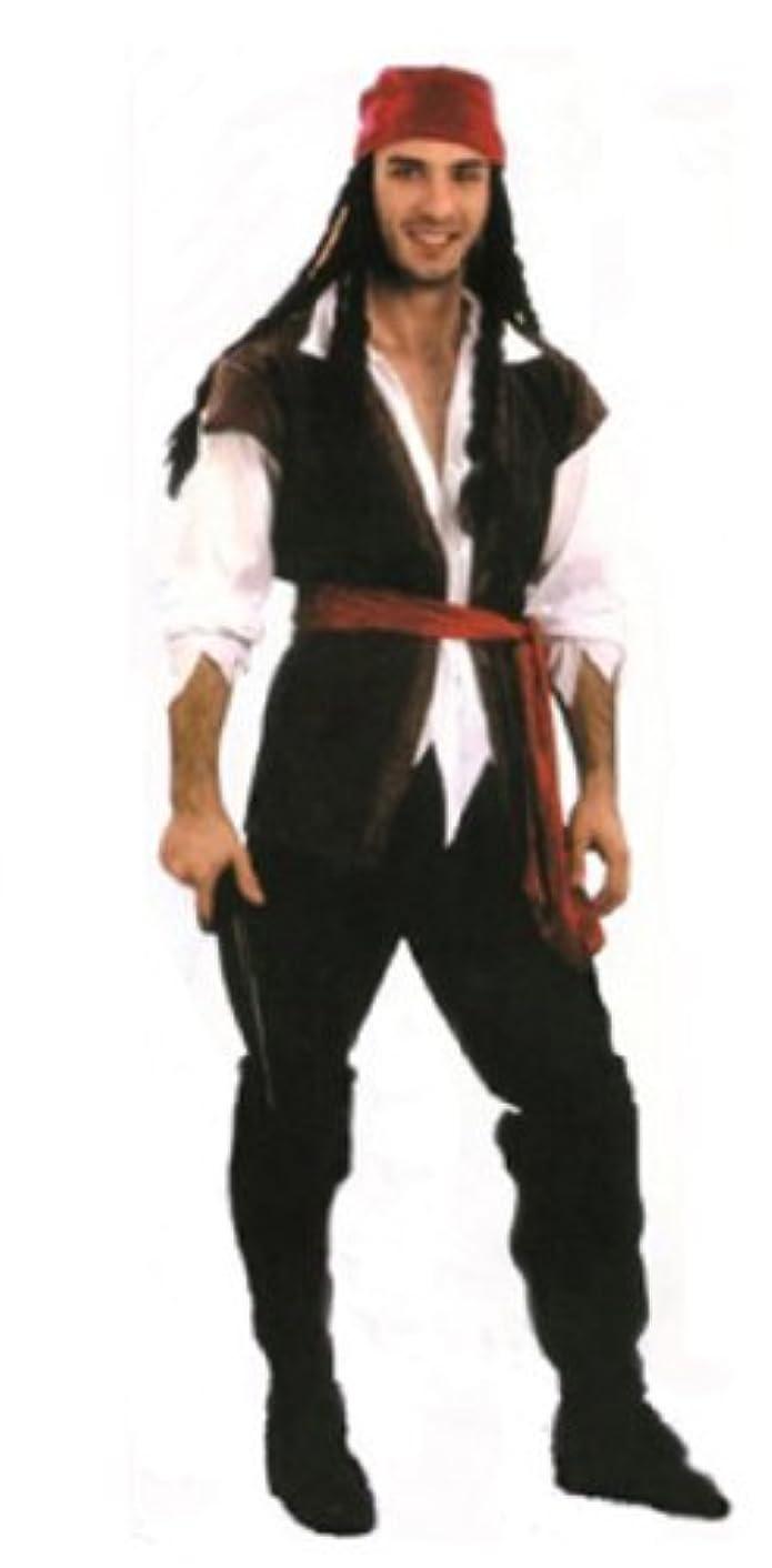 マングルファウル解釈的海賊 コスチューム メンズ