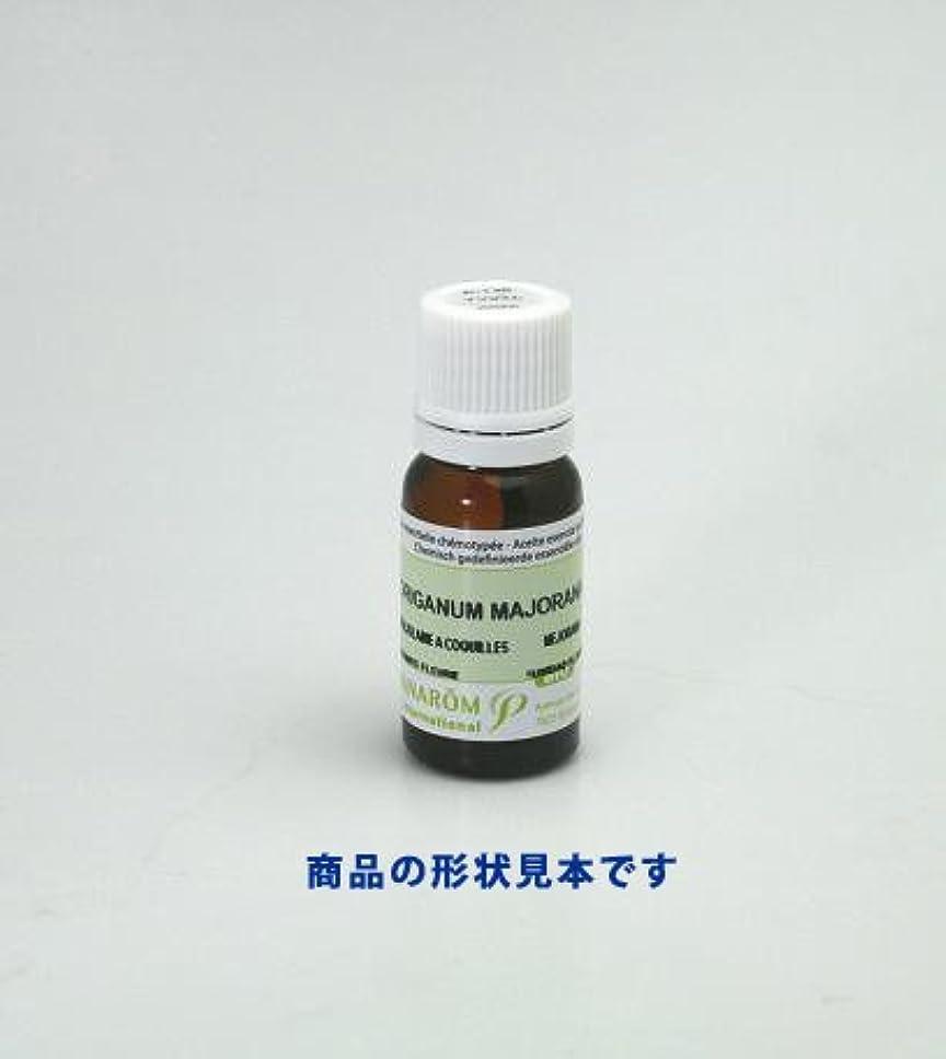 ピル費用害虫プラナロム社製精油:P-116 アルベンシスミント