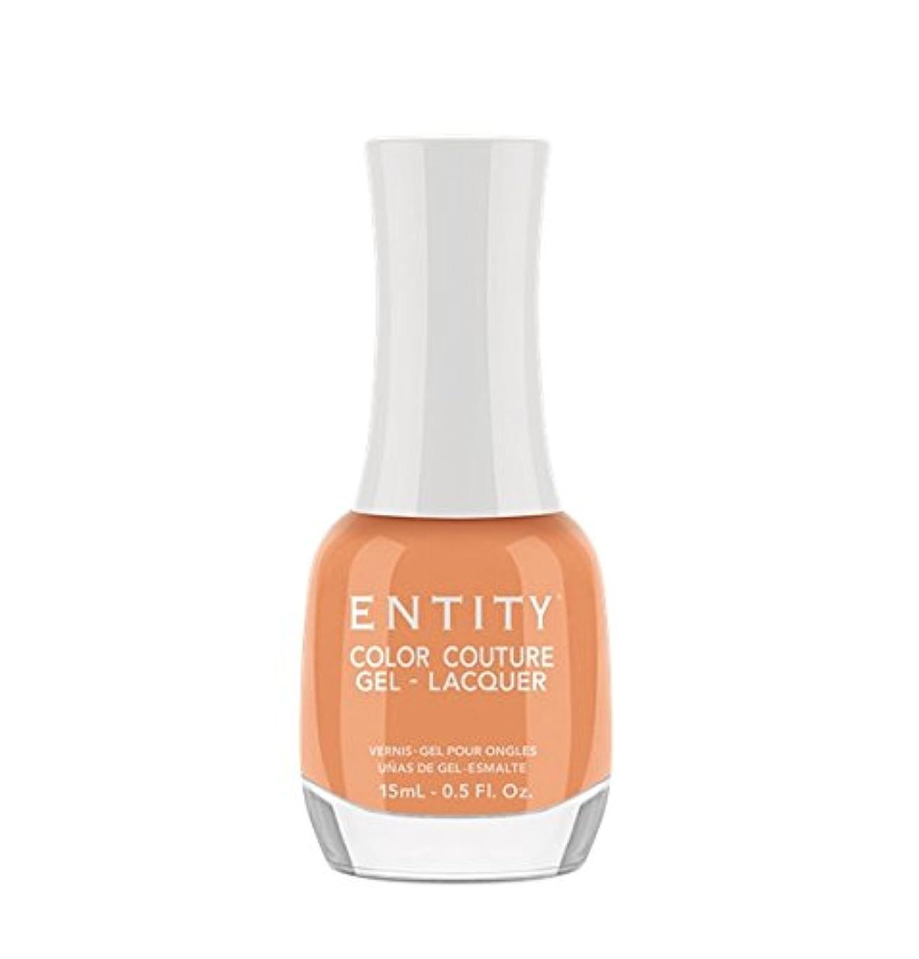 バイナリ全体に支配的Entity Color Couture Gel-Lacquer - Apricot Beach Bag - 15 ml/0.5 oz