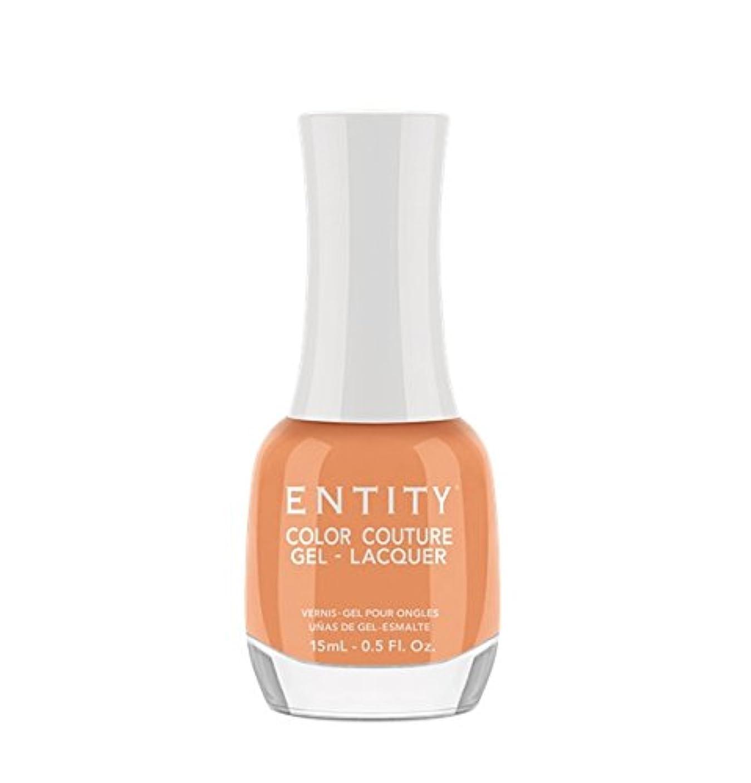 輸血八百屋弁護人Entity Color Couture Gel-Lacquer - Apricot Beach Bag - 15 ml/0.5 oz