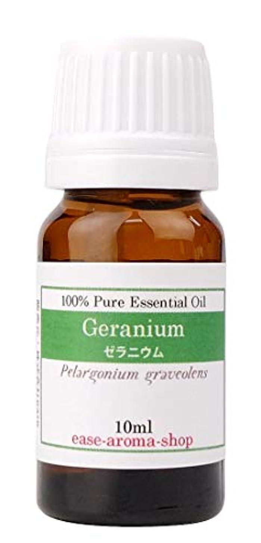 未使用自治血統ease アロマオイル エッセンシャルオイル ゼラニウム 10ml AEAJ認定精油