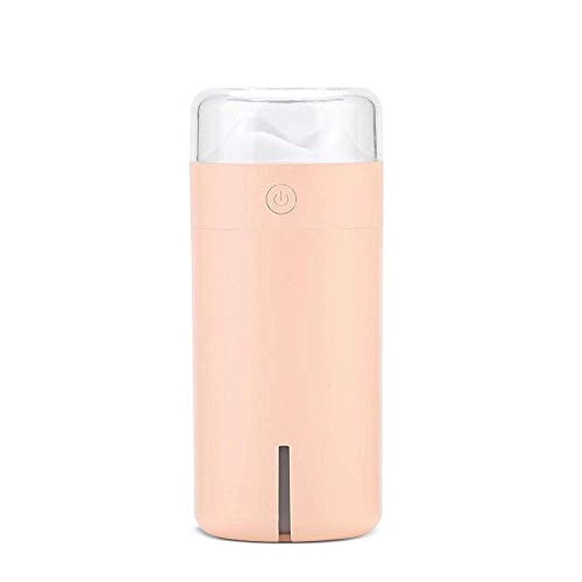 スイ姪パン屋SOTCE アロマディフューザー加湿器エッセンシャルオイルディフューザー超音波デコンポーズ水振動満足のいく解決策 (Color : Pink)