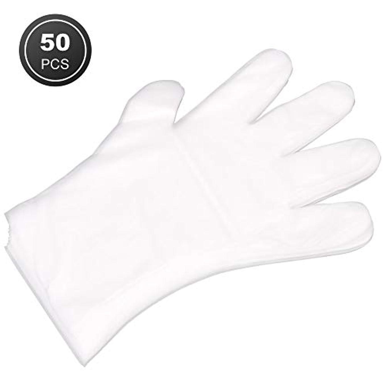 トピック雑種摂動MewSann ビニール手袋 使い捨て ポリエチレン 加厚型 滑り止め付き 透明 実用 衛生 50枚セット 実験室 科学研究 衛生防護に適用