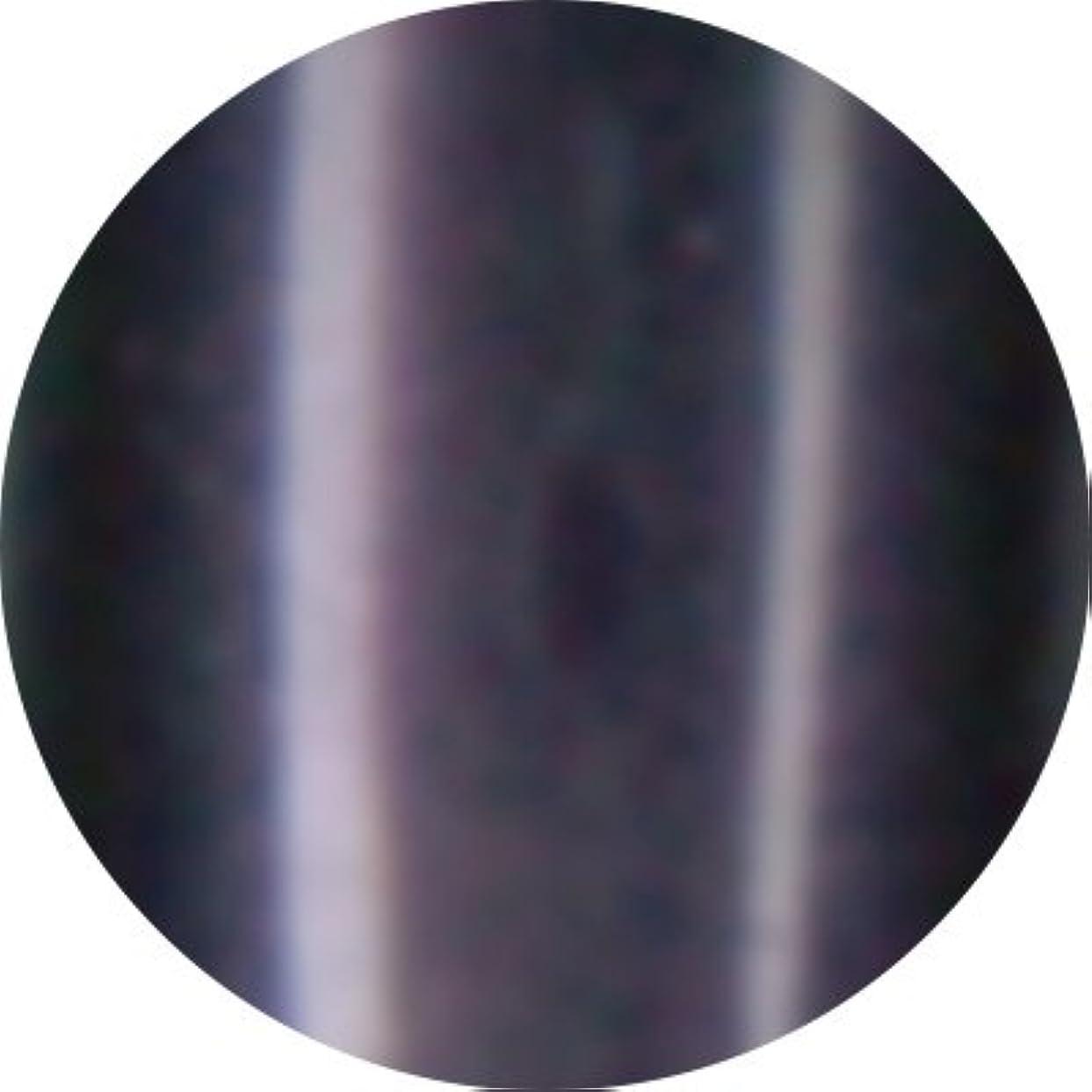 フィードオン分離するメダリストJewelry jel(ジュエリージェル) カラージェル 5ml<BR>メタリック MT037