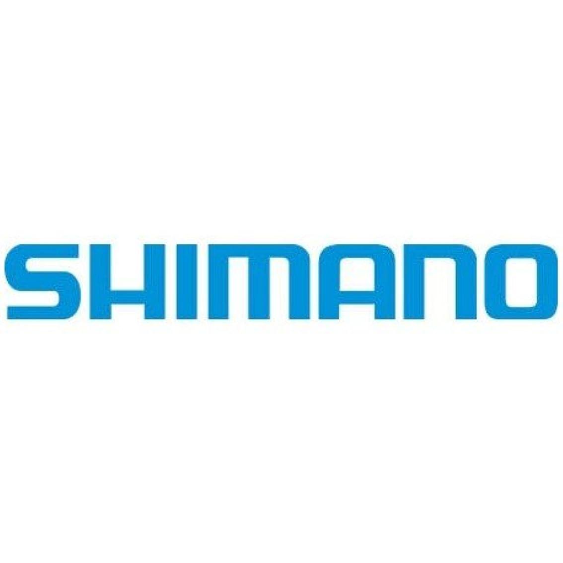 もっともらしい溶融反論SHIMANO(シマノ) カバー(SL-RS35 フリクション 左用 Y6N698030