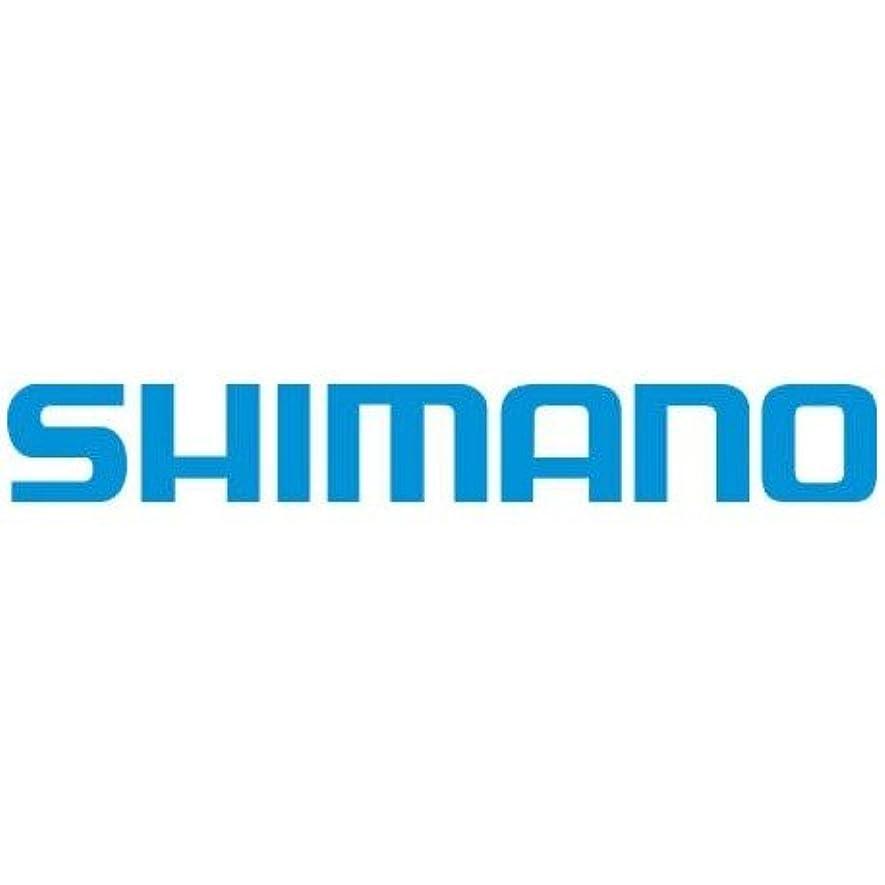 十年カバレッジ副詞SHIMANO SL-M7000LアウターADJ BT UTL Y06N98040