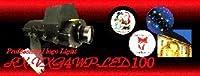 ロゴライト高輝度LED100W【プロ用】RX-VXG4WP-LED100 (IP65)