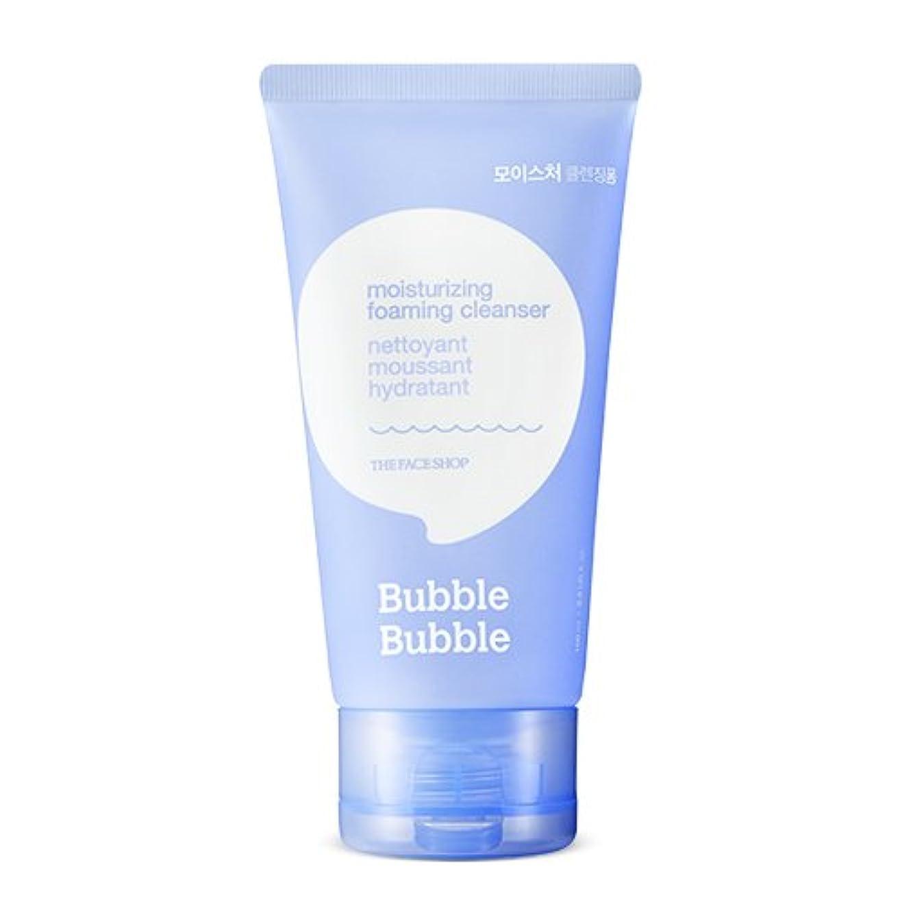 偶然のクリエイティブ海嶺THE FACE SHOP Bubble Bubble Foaming Cleanser 100ml/ザフェイスショップ バブル バブル フォーミング クレンザー 100ml (#Moisturizing(モイスチャー)) [並行輸入品]