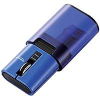 エレコム ワイヤレスマウス Bluetooth モバイル CAPCLIP 3ボタン IRLED搭載 充電式 ブルー M-CC1BRBU
