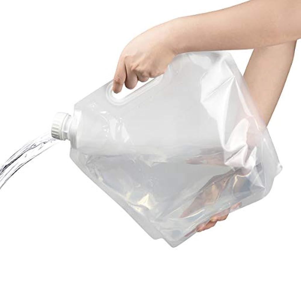 満足そこ新着非常用給水バッグ WISH SUN 【便携 防災グッズ】折り畳み 高品質ウォーターバッグ 旅行 登山 繰返し使用 大容量 持ち運び 非常用給水袋 5L用 3個セット