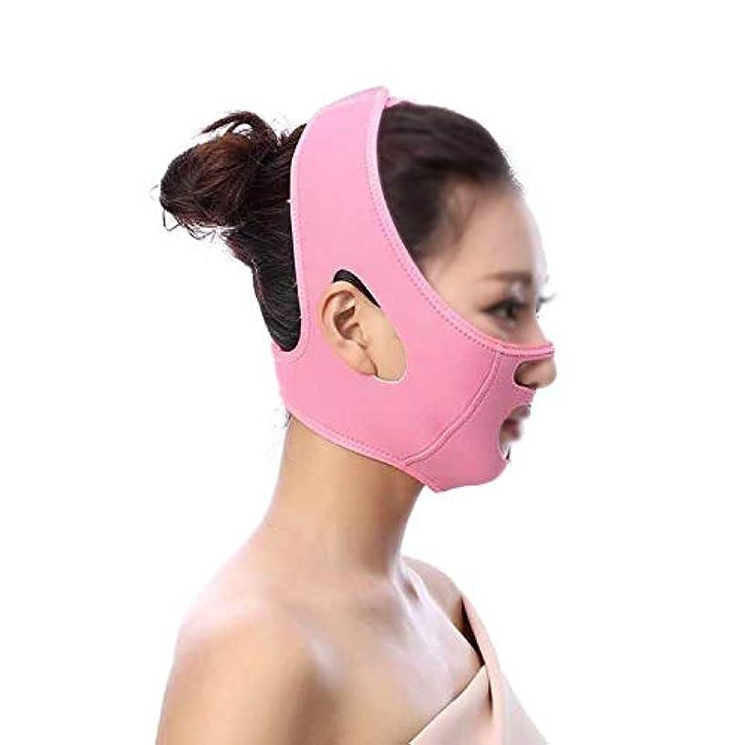 方向移行楽観GLJJQMY 減量ベルトマスクvフェイスアーティファクトダブルチンリフトマスク睡眠薄いVフェイス包帯フェイスステッカー 顔用整形マスク