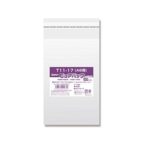 業務用 ヘイコー OPP袋(テープ付き) ピュアパック T11-17(A6用) 1ケース 10000枚