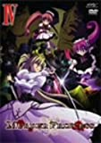 MURDER PRINCESS DVD IV