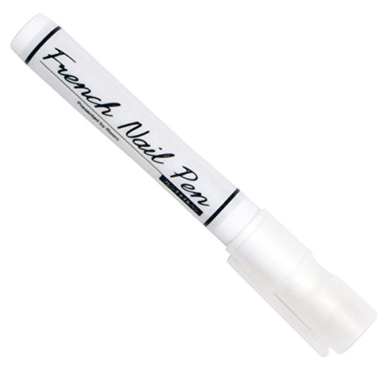 未来頻繁に長方形ヤナセ(柳瀬) Rooro(ローロ)  フレンチネイルペン パールホワイト RO-FP2