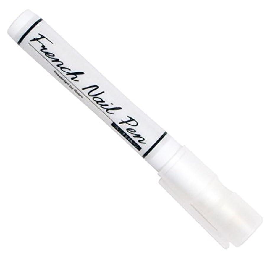 トリム購入将来のヤナセ(柳瀬) Rooro(ローロ)  フレンチネイルペン パールホワイト RO-FP2