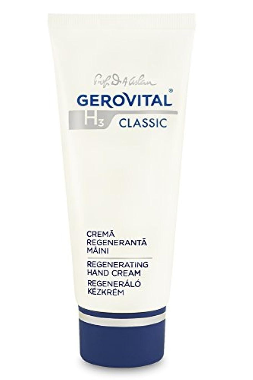 ミルク正当な年齢ジェロビタール H3 クラシック リジェネレートハンドクリーム, [ 並行輸入品]