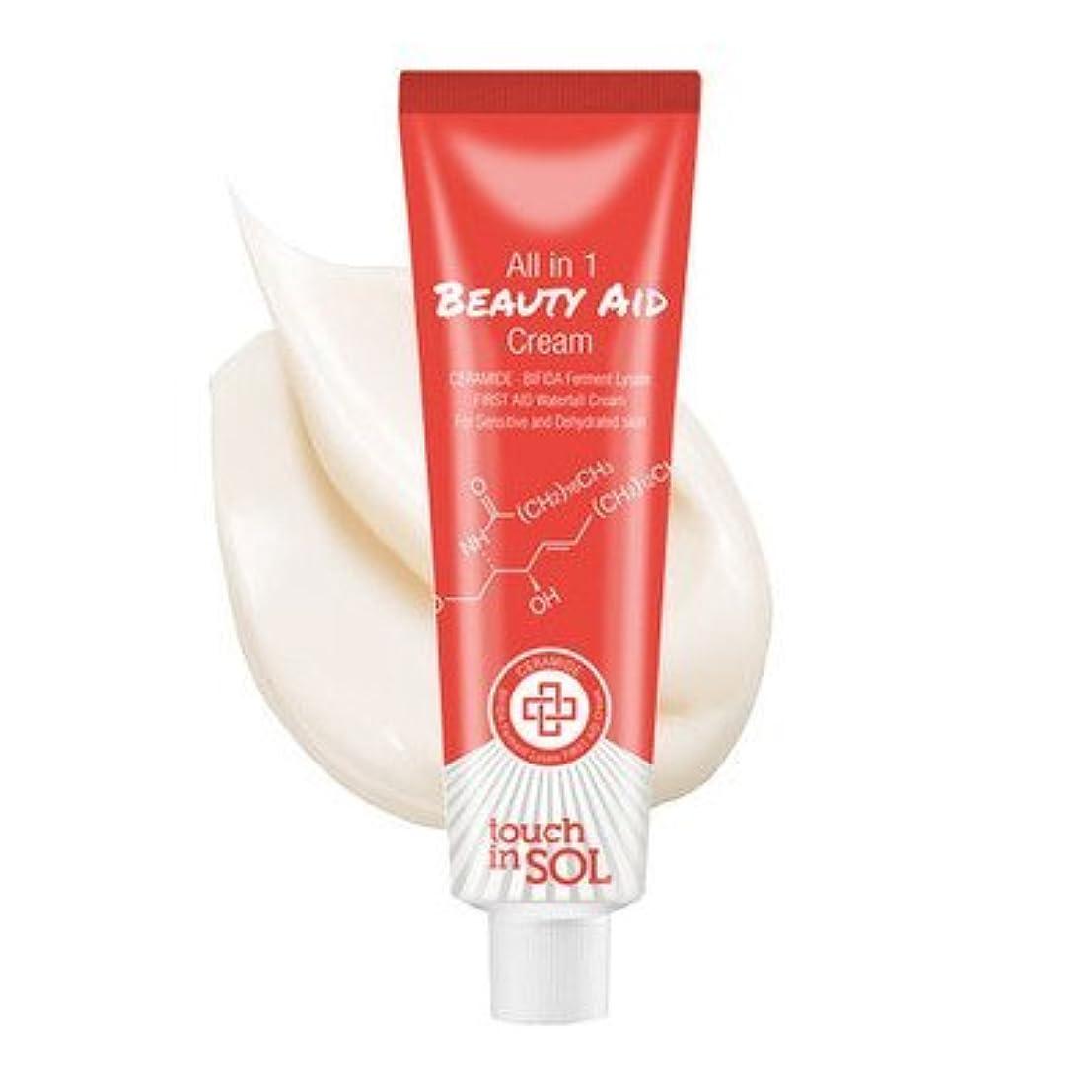 離れた強度舌なTOUCH IN SOL((タッチ イン ソル)オールインワンビューティーエードクリーム/(TOUCH IN SOL)beauty aid cream [並行輸入品]