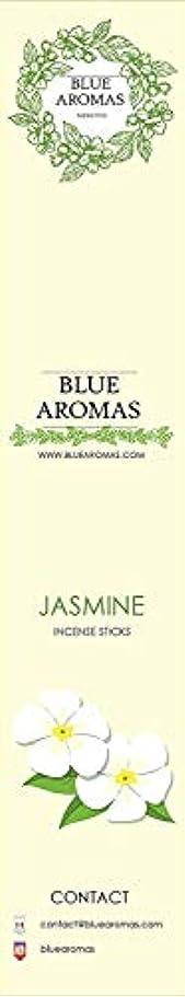 子供時代とまり木未払いBlue Aromas Jasmine Incense Sticks Agarbatti |Pack of 8, 10 Sticks in Each Pack Incense | Export Quality