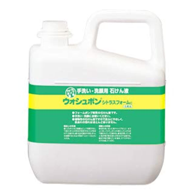 伝導敬礼メディックサラヤ ウォシュボン 手洗い用石けん液 ウォシュボンシトラスフォームC 5kg