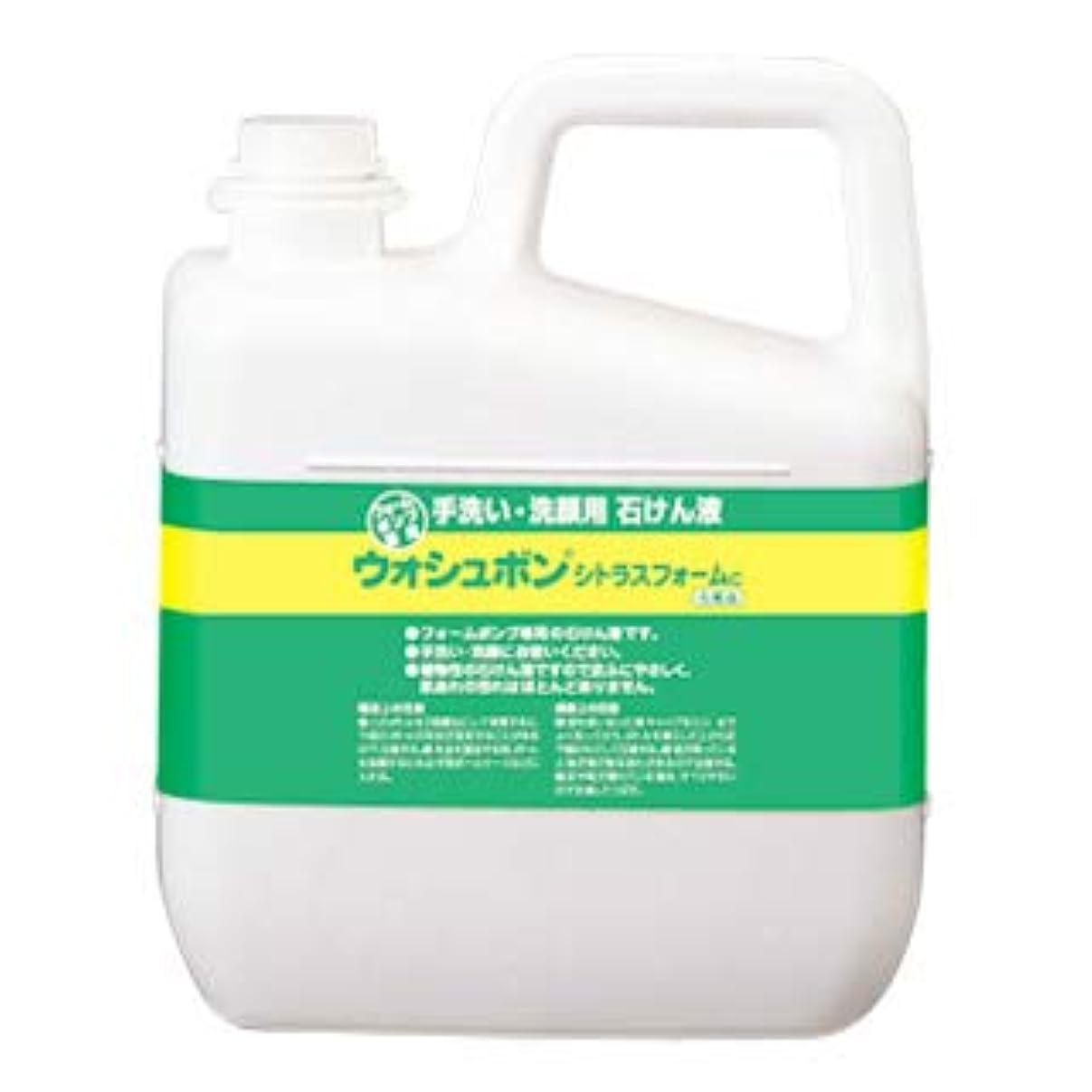 バークラウン数値サラヤ ウォシュボン 手洗い用石けん液 ウォシュボンシトラスフォームC 5kg