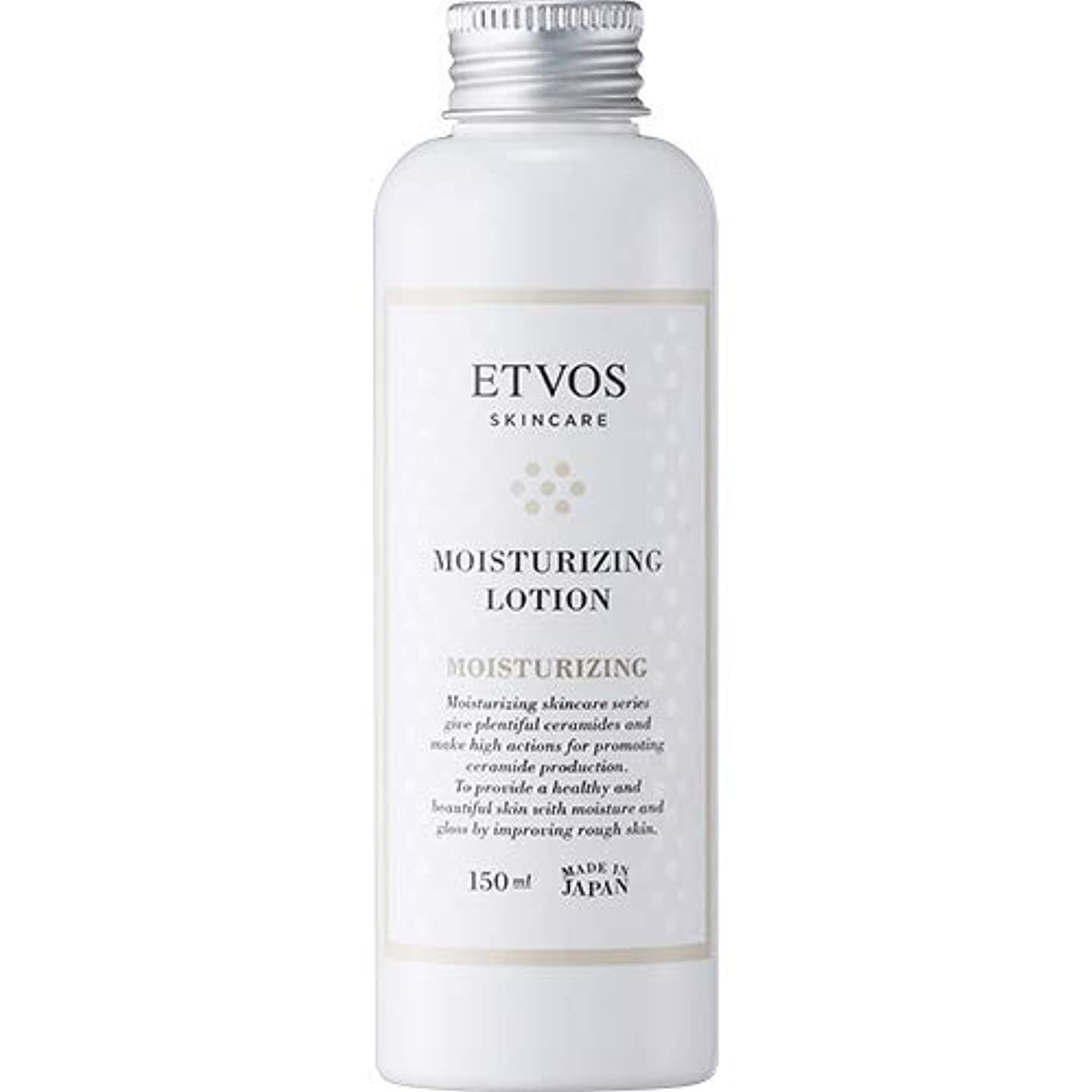 抑制する楽しい推定ETVOS(エトヴォス) 保湿化粧水 モイスチャライジングローション 150ml セラミド 乾燥肌 パラベンフリー
