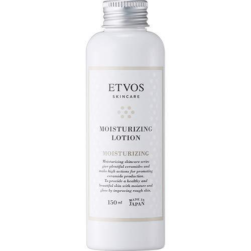 エトヴォス ETVOS セラミドスキンケア モイスチャライジングローション 150mL 化粧水 うるおいバリア 低刺...