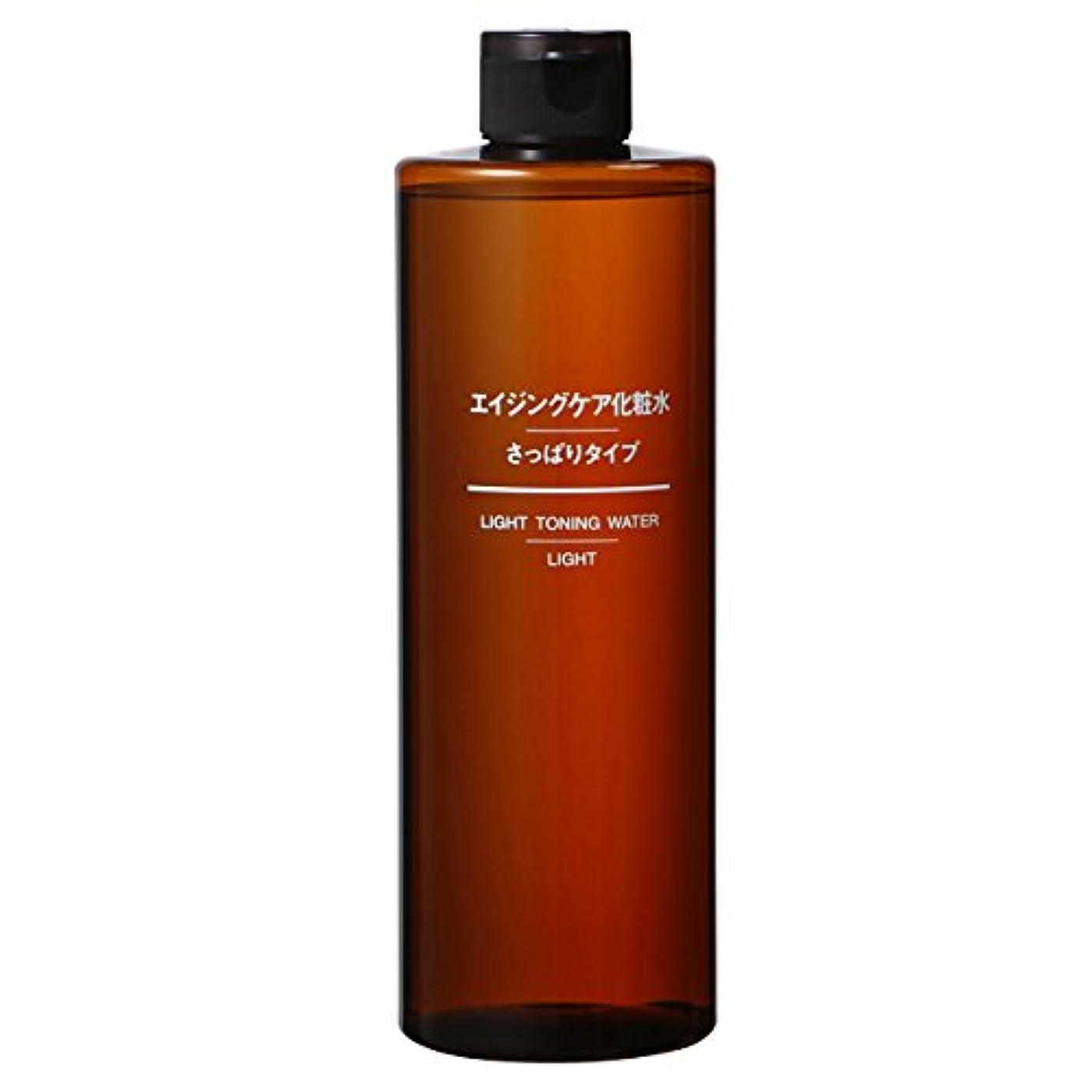 有効覚醒コンデンサー無印良品 エイジングケア化粧水?さっぱりタイプ(大容量) 400ml