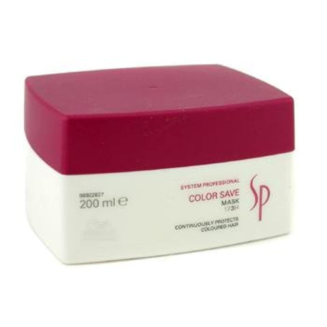 [Wella] SP Color Save Mask ( For Coloured Hair ) 200ml/6.67oz[並行輸入品] [並行輸入品]