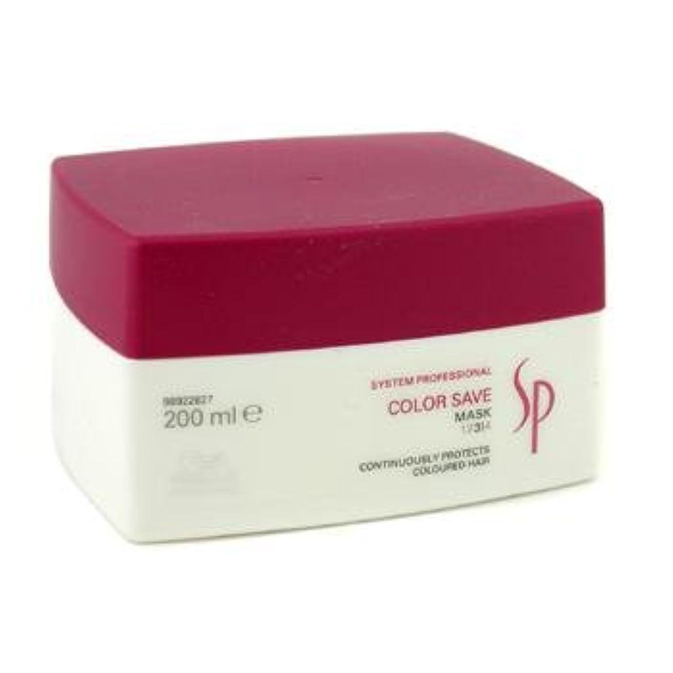 レシピラフ睡眠スパイラル[Wella] SP Color Save Mask ( For Coloured Hair ) 200ml/6.67oz[並行輸入品] [並行輸入品]