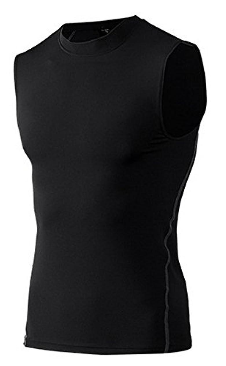 パース副産物上がるVocni(ワクニー)加圧シャツ メンズ 加圧インナー メンズ コンプレッションウェア 加圧Tシャツ 男性 背筋補正スポーツ 姿勢補助 サポーター メンズインナー 加圧 吸汗速乾 袖なし タンクトップ