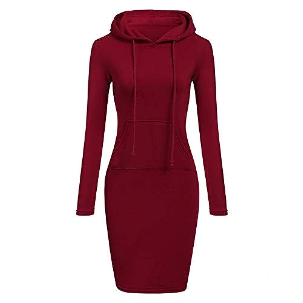 回復うなり声ミスペンドMaxcrestas - ファッションフード付き巾着フリースの女性のドレス秋冬はドレス女性Vestidosパーカースウェットシャツドレスを温めます