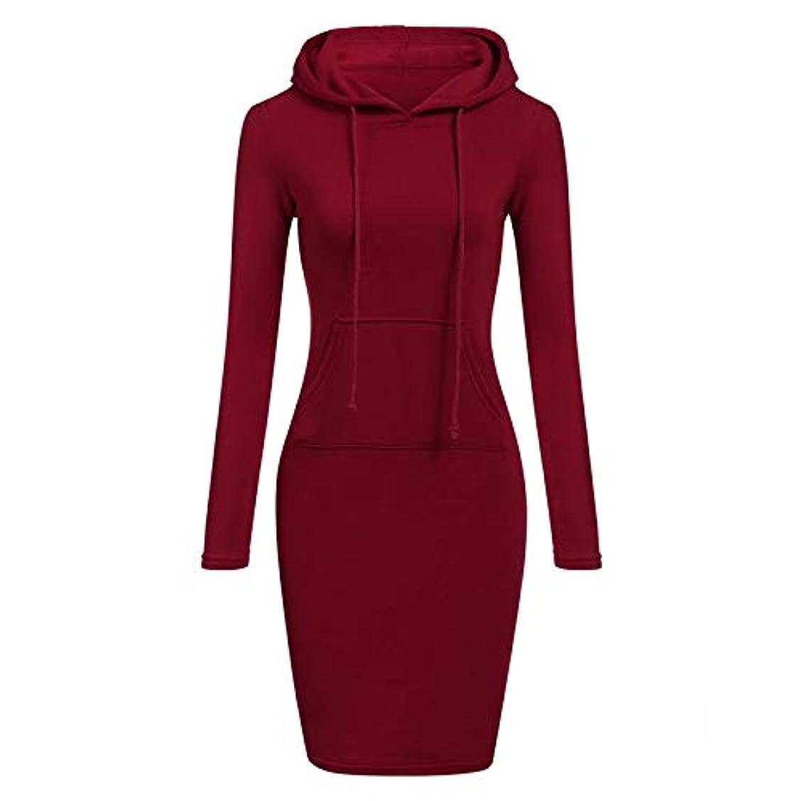 最大のドック受け入れたMaxcrestas - ファッションフード付き巾着フリースの女性のドレス秋冬はドレス女性Vestidosパーカースウェットシャツドレスを温めます