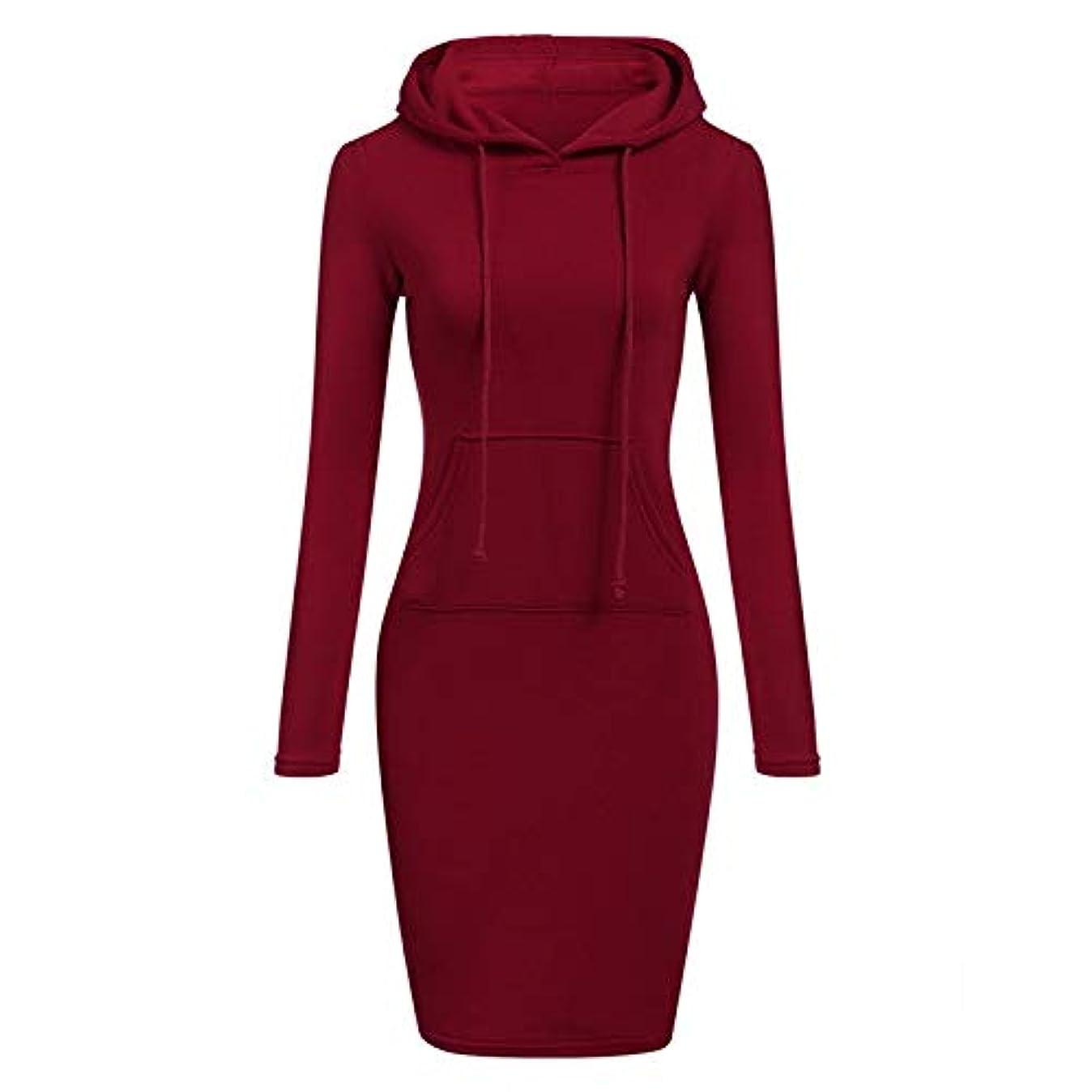 単調な経済的下向きMaxcrestas - ファッションフード付き巾着フリースの女性のドレス秋冬はドレス女性Vestidosパーカースウェットシャツドレスを温めます