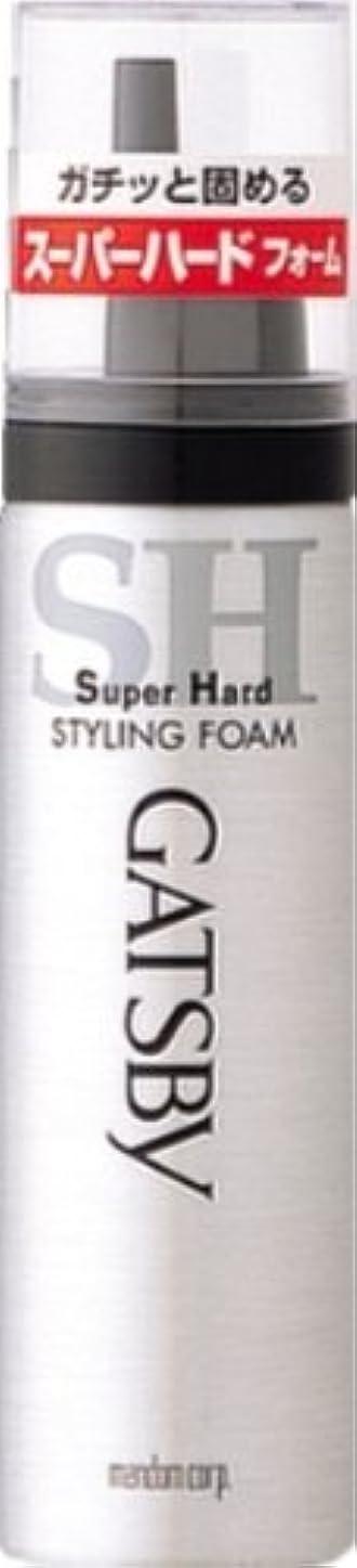 慢敵ボイコットギャツビー スタイリングフォーム スーパーハード(ハンディ) 65g