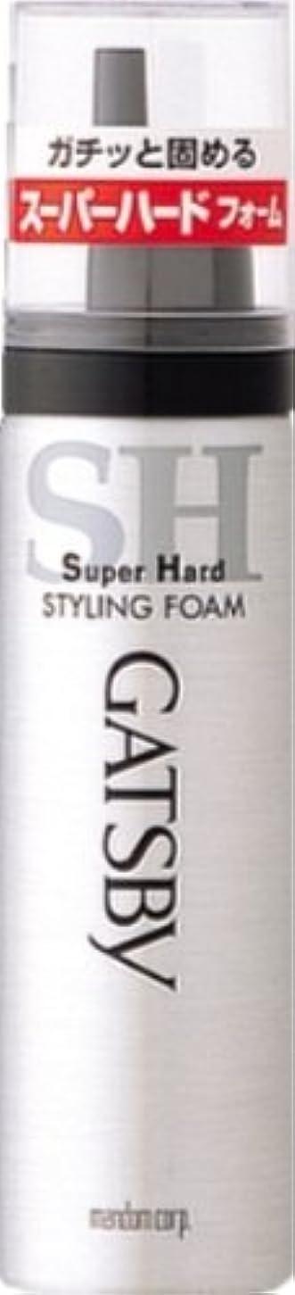 チャット揃える生きているギャツビー スタイリングフォーム スーパーハード(ハンディ) 65g