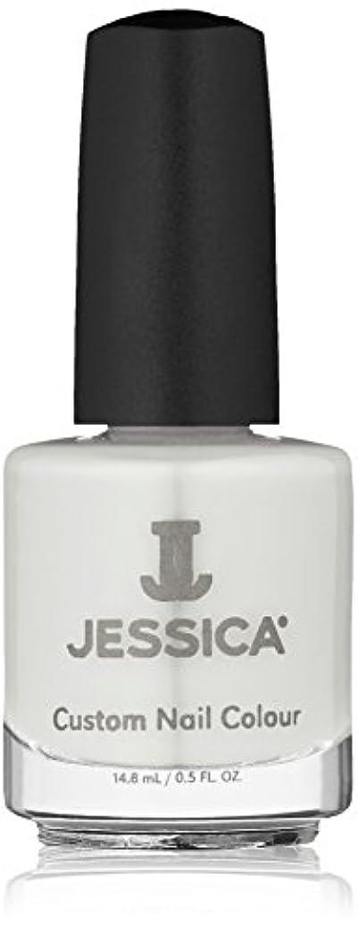 シーフード町知事JESSICA ジェシカ カスタムネイルカラー CN-832 14.8ml