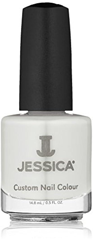 ダッシュネックレス完全に乾くJESSICA ジェシカ カスタムネイルカラー CN-832 14.8ml