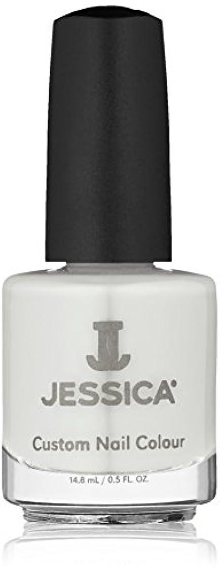 ホップ取り出す兵士JESSICA ジェシカ カスタムネイルカラー CN-832 14.8ml