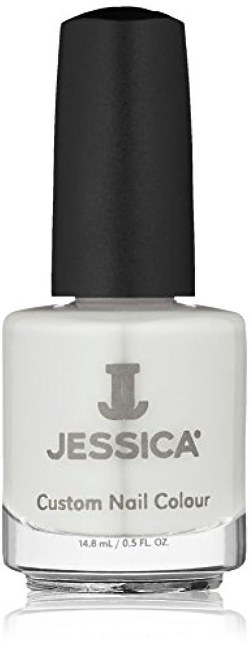 ながら暴動例外JESSICA ジェシカ カスタムネイルカラー CN-832 14.8ml