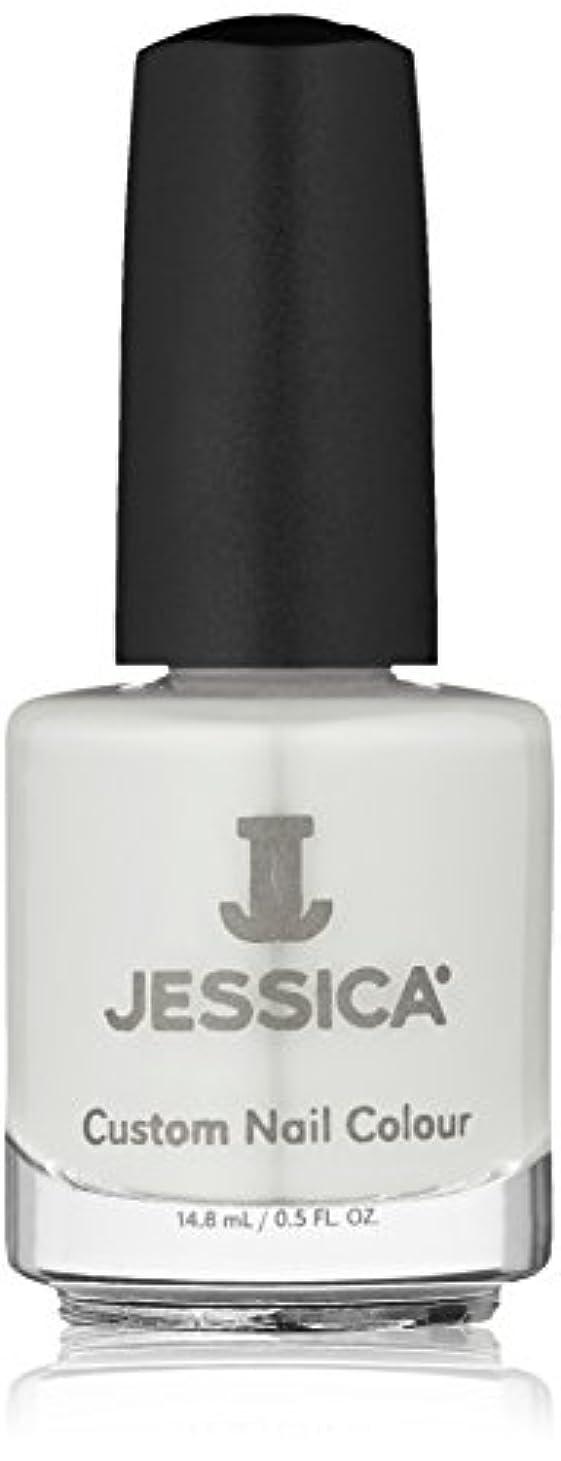屈辱するテニス強いますJESSICA ジェシカ カスタムネイルカラー CN-832 14.8ml