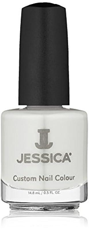 役員候補者童謡JESSICA ジェシカ カスタムネイルカラー CN-832 14.8ml