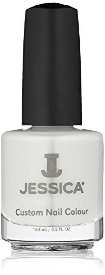 JESSICA ジェシカ カスタムネイルカラー CN-832 14.8ml