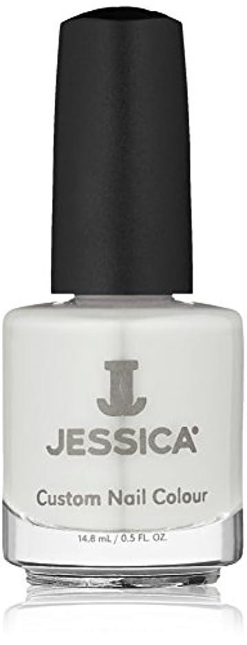 ネズミ服を着るお酢JESSICA ジェシカ カスタムネイルカラー CN-832 14.8ml