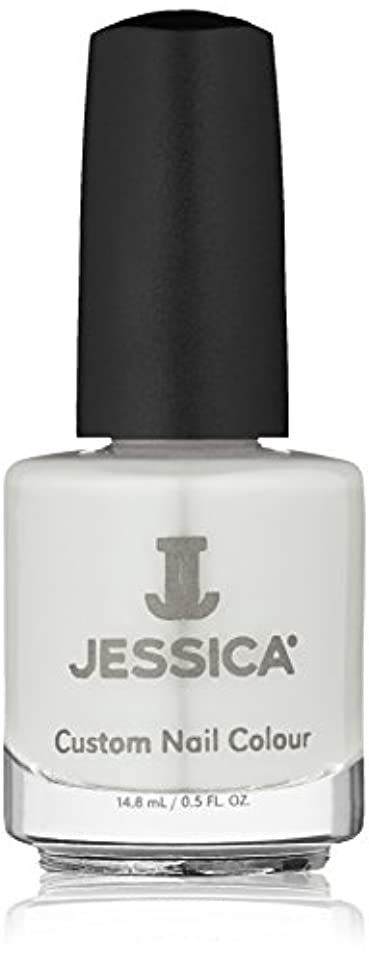 郊外生き物裸JESSICA ジェシカ カスタムネイルカラー CN-832 14.8ml
