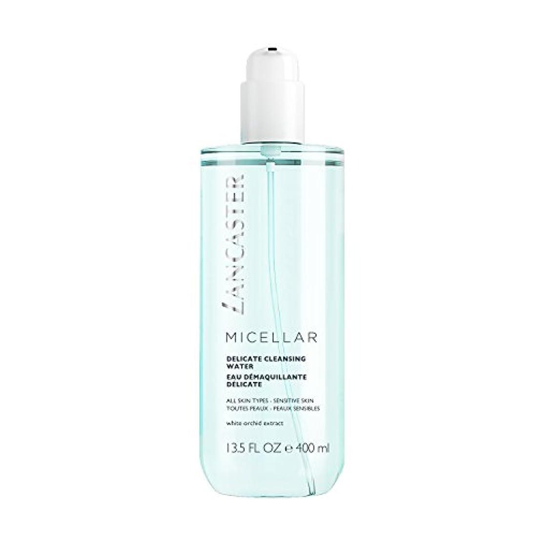 スリル論理的に学部ランカスター Micellar Delicate Cleansing Water - All Skin Types, Including Sensitive Skin 400ml/13.5oz並行輸入品