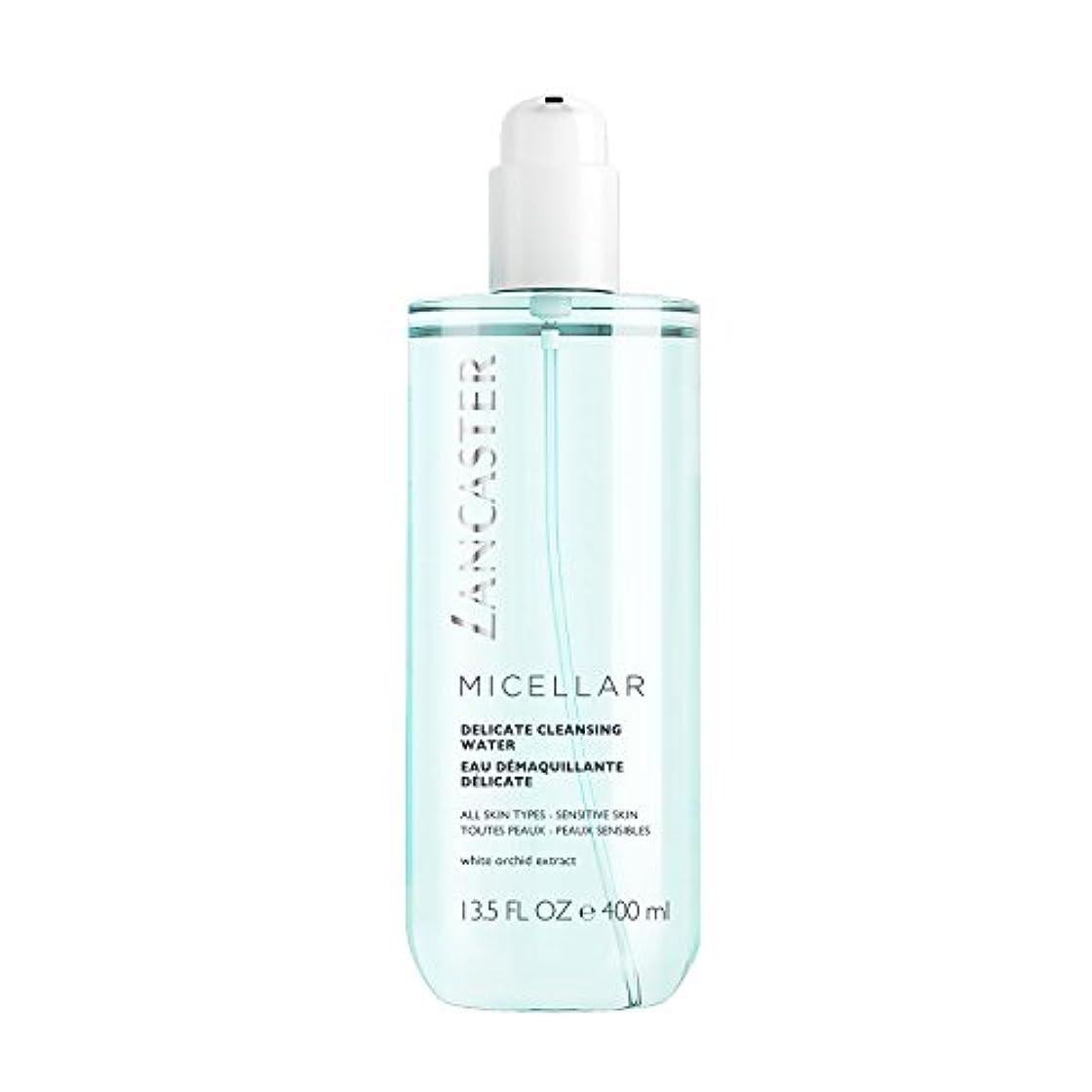 添加剤割り当て港ランカスター Micellar Delicate Cleansing Water - All Skin Types, Including Sensitive Skin 400ml/13.5oz並行輸入品